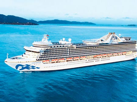 oferta crucero Crown Princess